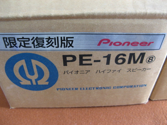 パイオニア PE-16M 限定復刻版_画像2