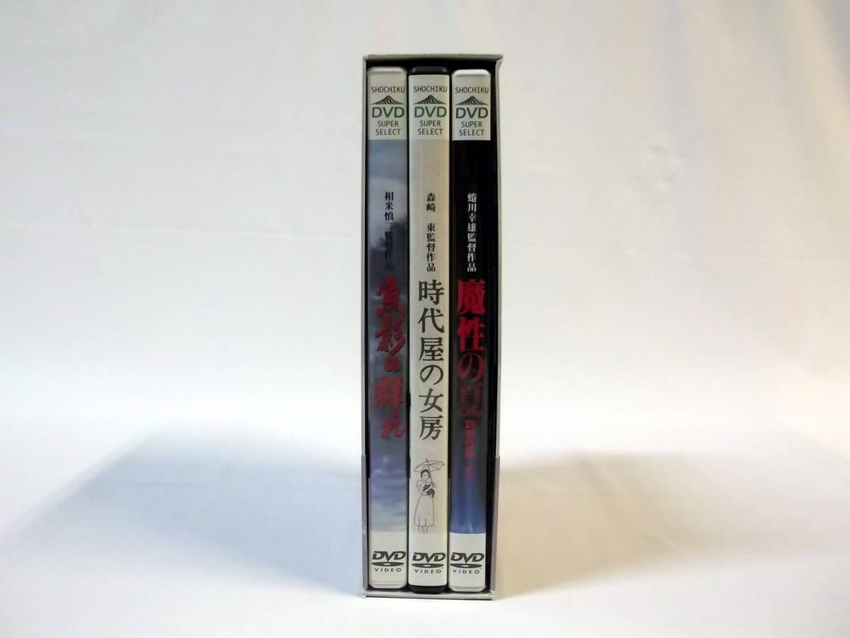 夏目雅子 出演名作集 DVD-BOX [魚影の群れ/時代屋の女房/魔性の夏 四谷怪談・より]_画像3
