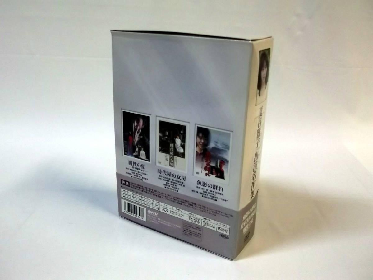 夏目雅子 出演名作集 DVD-BOX [魚影の群れ/時代屋の女房/魔性の夏 四谷怪談・より]_画像2