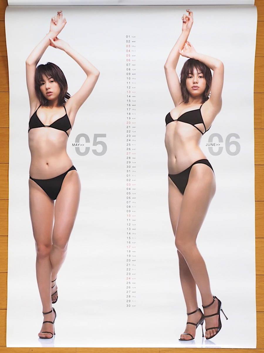 2001年 井川遥 カレンダー 未使用保管品_画像4