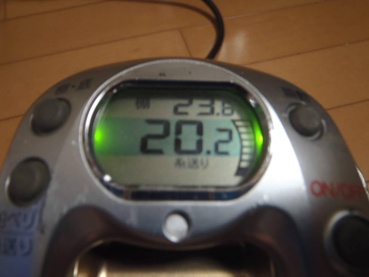 ◎リョービ 電動VS500 AT-S◎_画像10