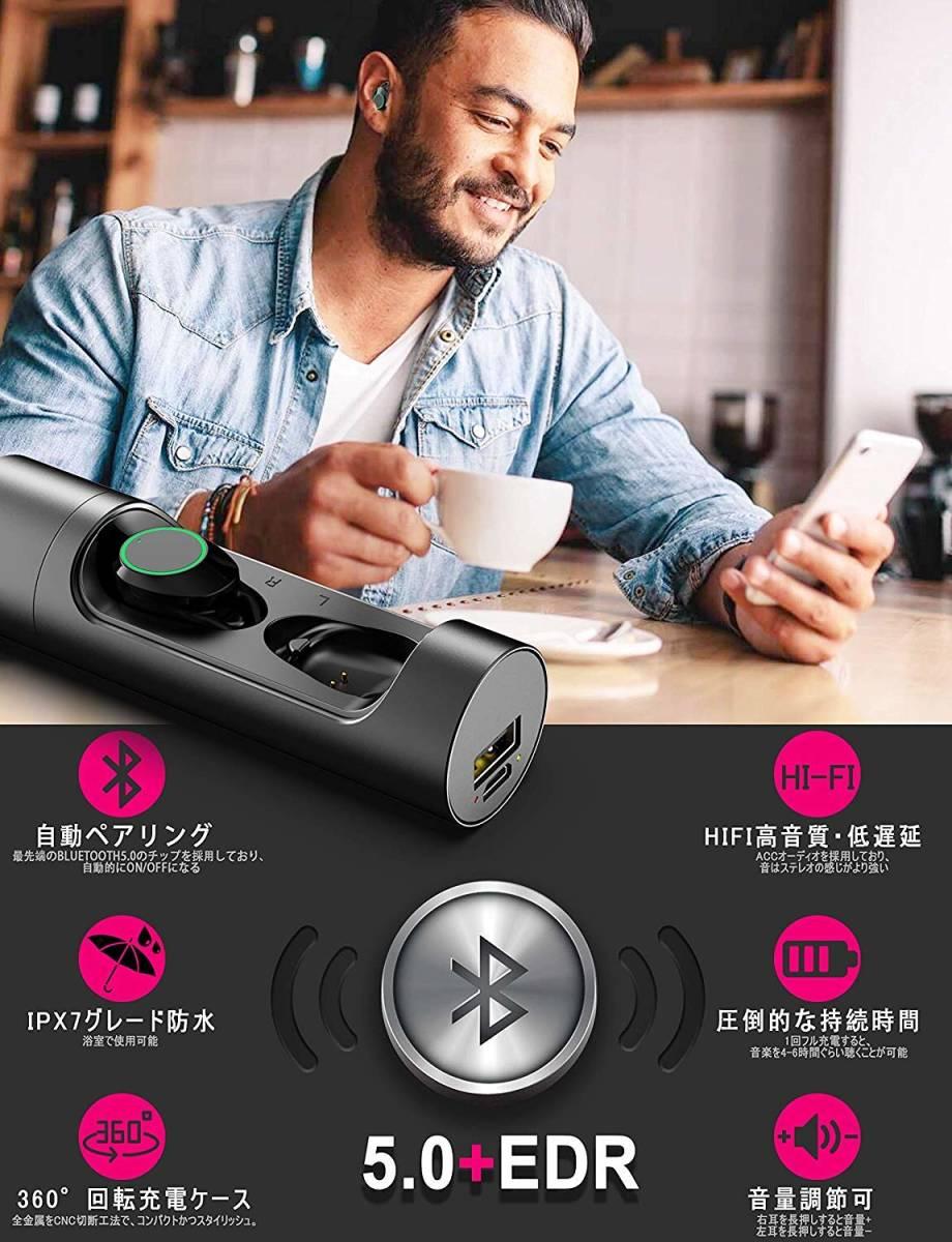 Bluetooth イヤホン 完全 ワイヤレス イヤホン Bluetooth5.0 / EDR搭載 / IPX7防水規格 _画像3