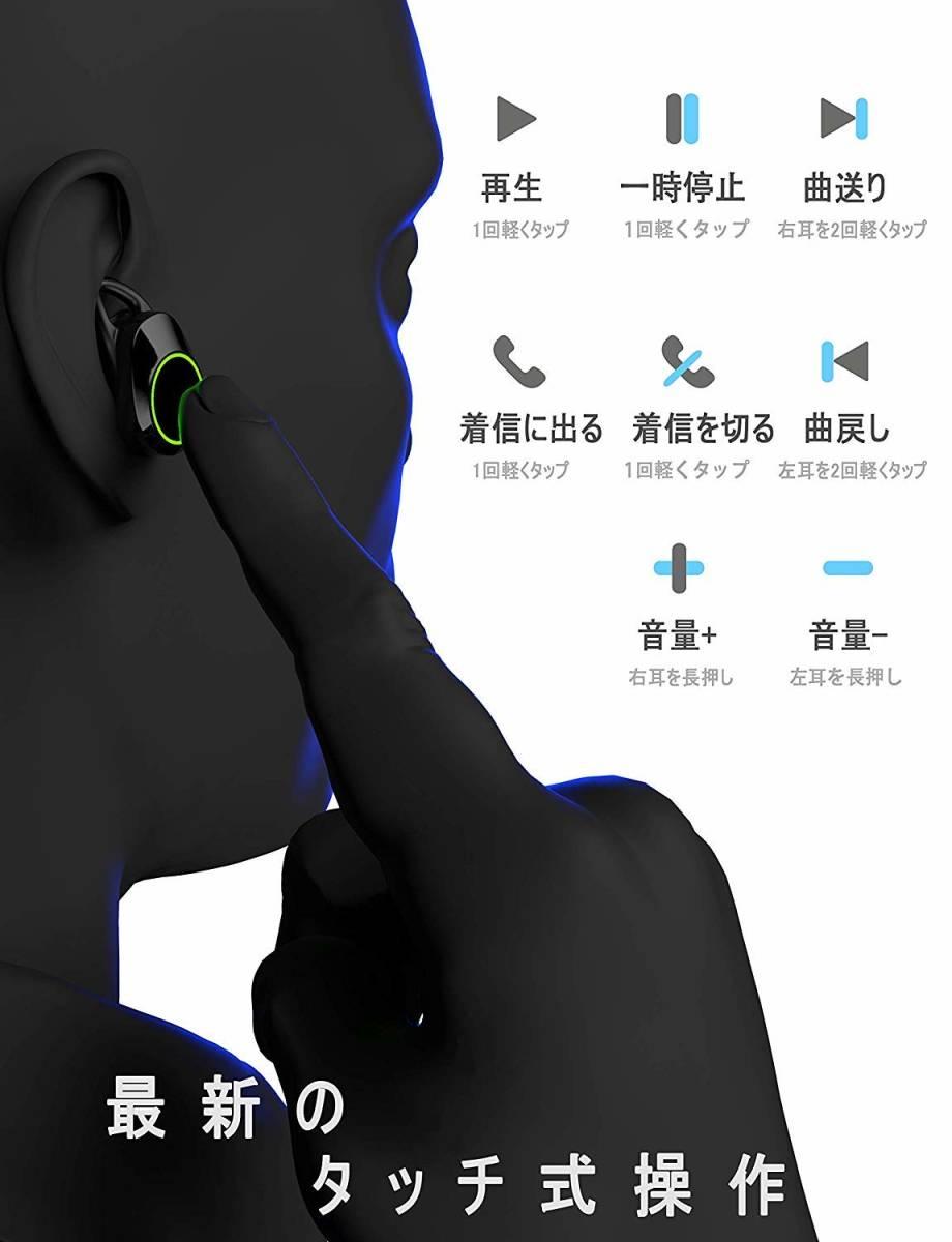 Bluetooth イヤホン 完全 ワイヤレス イヤホン Bluetooth5.0 / EDR搭載 / IPX7防水規格 _画像7