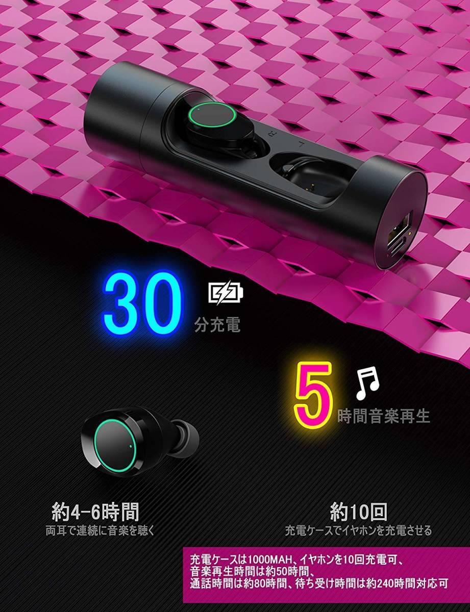 Bluetooth イヤホン 完全 ワイヤレス イヤホン Bluetooth5.0 / EDR搭載 / IPX7防水規格 _画像6