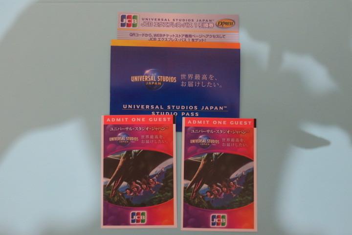 2020/4/30まで有効 USJ ユニバーサル・スタジオ・ジャパン スタジオパス (2枚) エクスプレスパス1 引換券 (4枚) チケット セット express _画像2