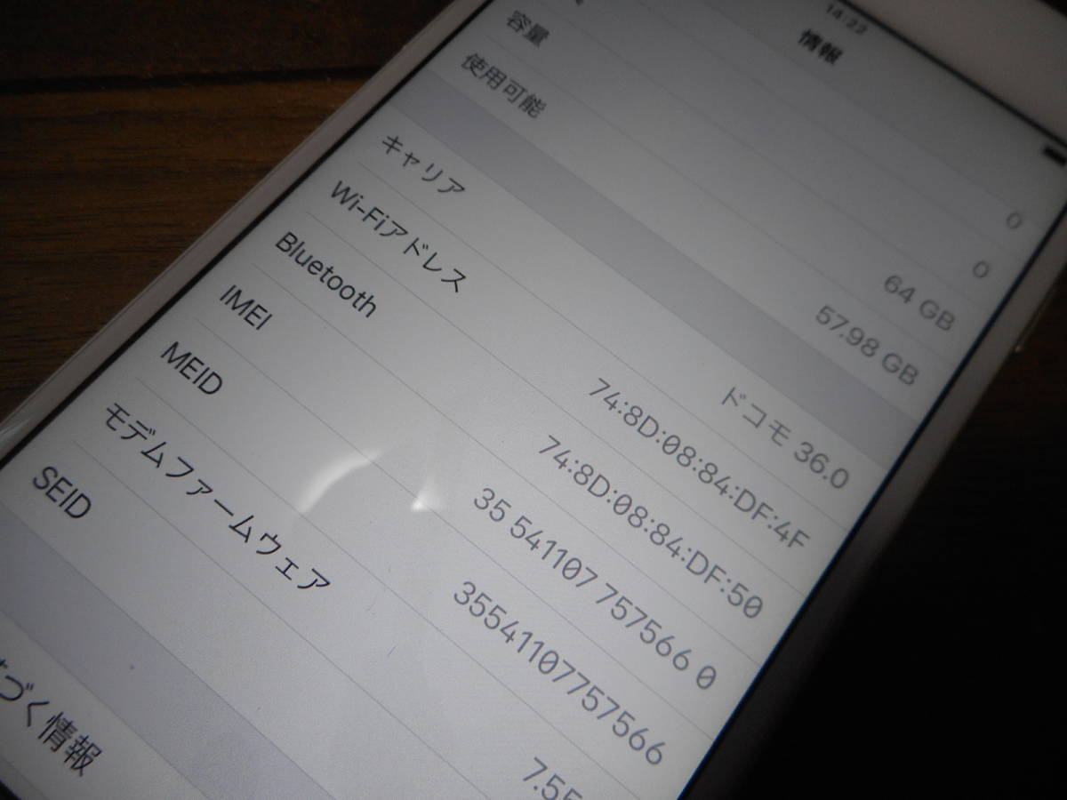 ②【送料無料】完動品iPhone6本体64GBシルバーDOCOMO白ロム判定〇【動作確認済み1円スタート】._画像2