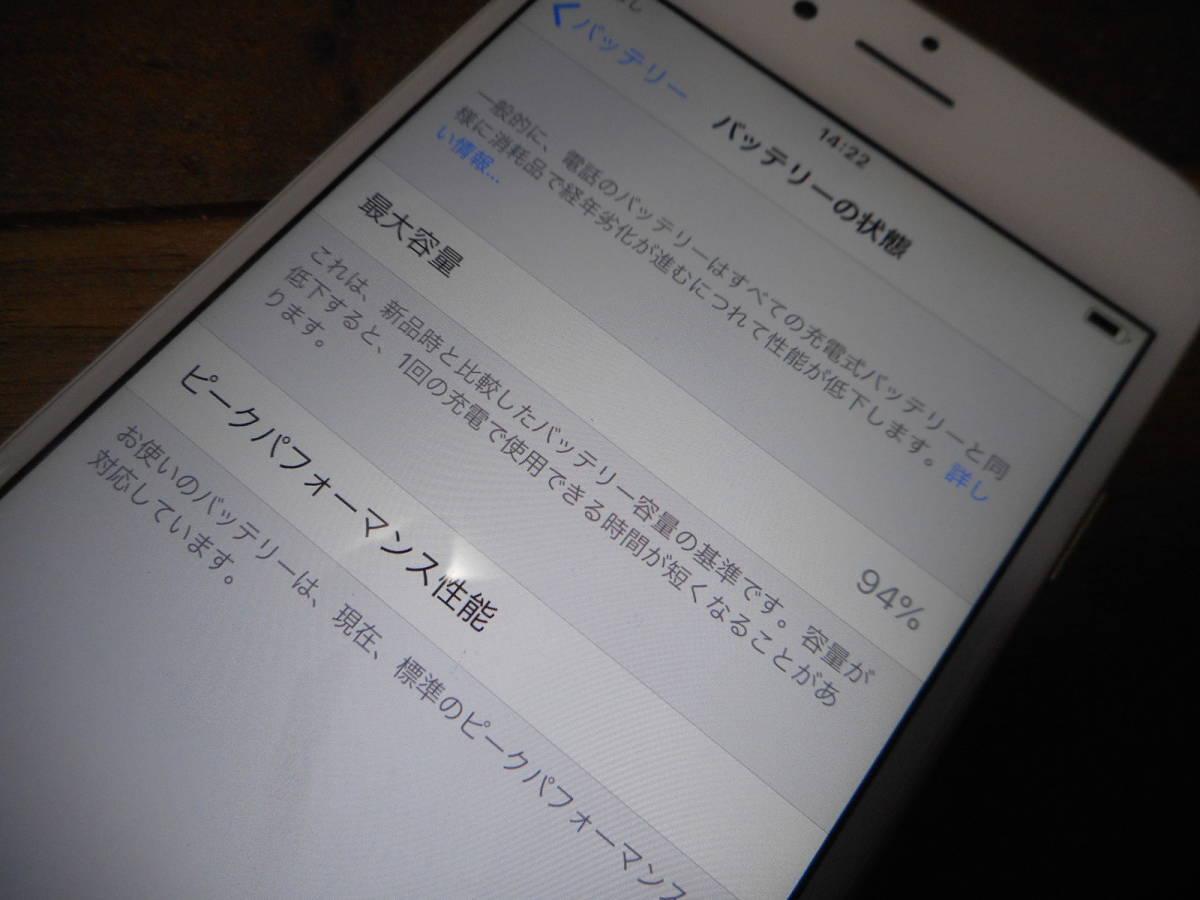 ②【送料無料】完動品iPhone6本体64GBシルバーDOCOMO白ロム判定〇【動作確認済み1円スタート】._画像3