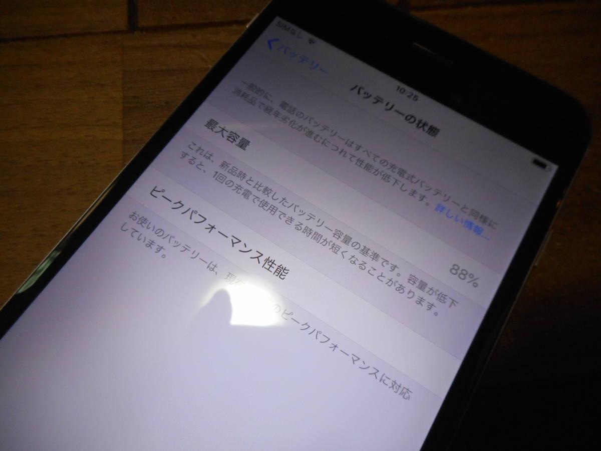 ①【送料無料】完動品液晶無傷iPhone6Plus本体64GBグレイDOCOMO白ロム判定〇【動作確認済み1円スタート】_画像3