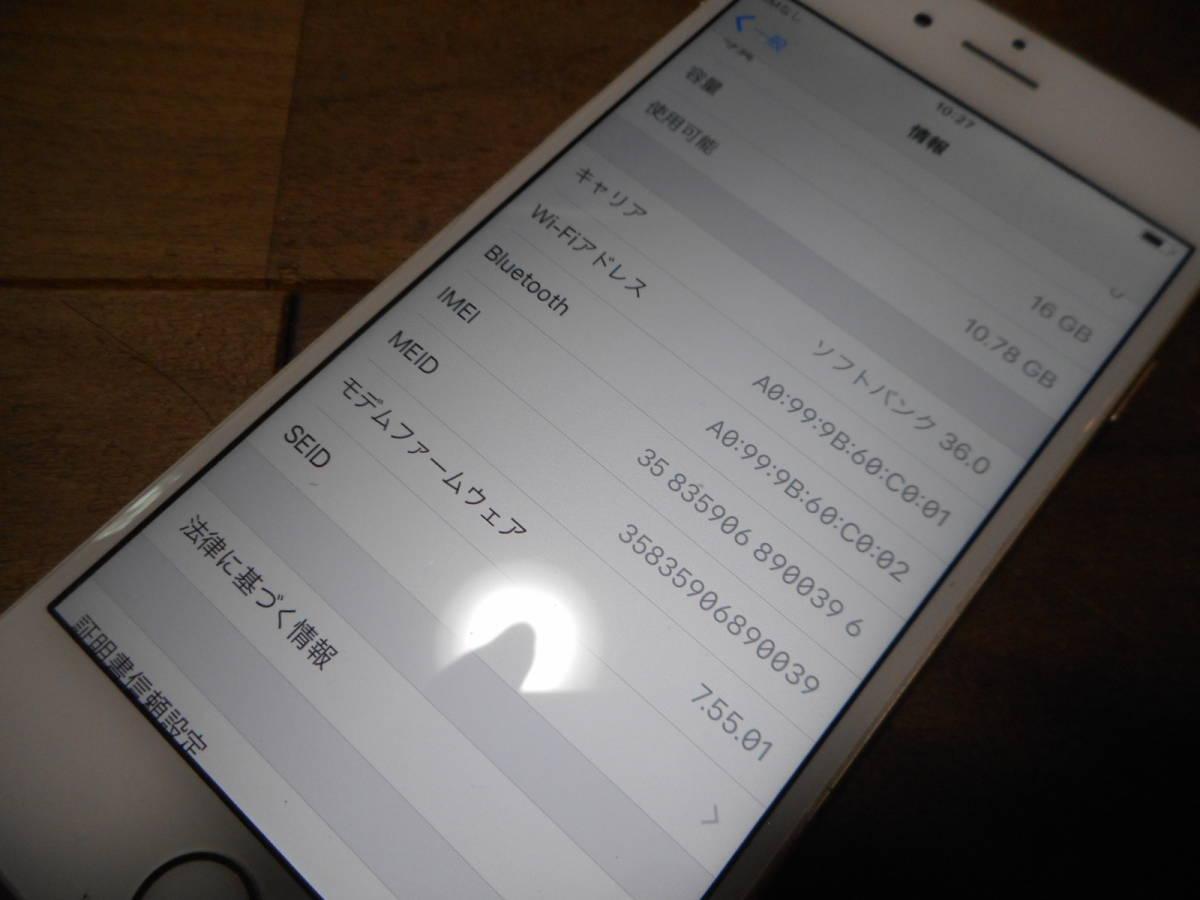 ④【送料無料】完動品iPhone6本体16GBゴールドSoftbank白ロム判定〇【動作確認済み1円スタート】_画像2