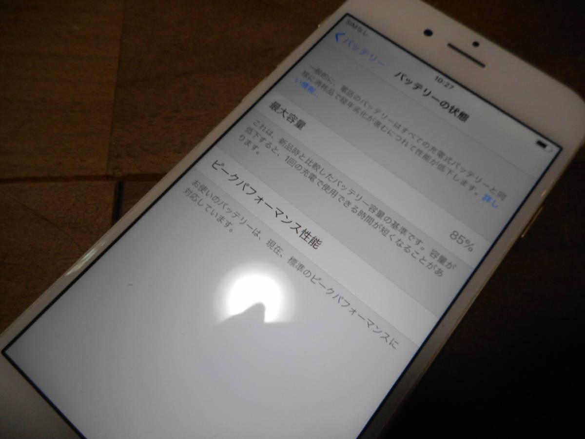 ④【送料無料】完動品iPhone6本体16GBゴールドSoftbank白ロム判定〇【動作確認済み1円スタート】_画像3