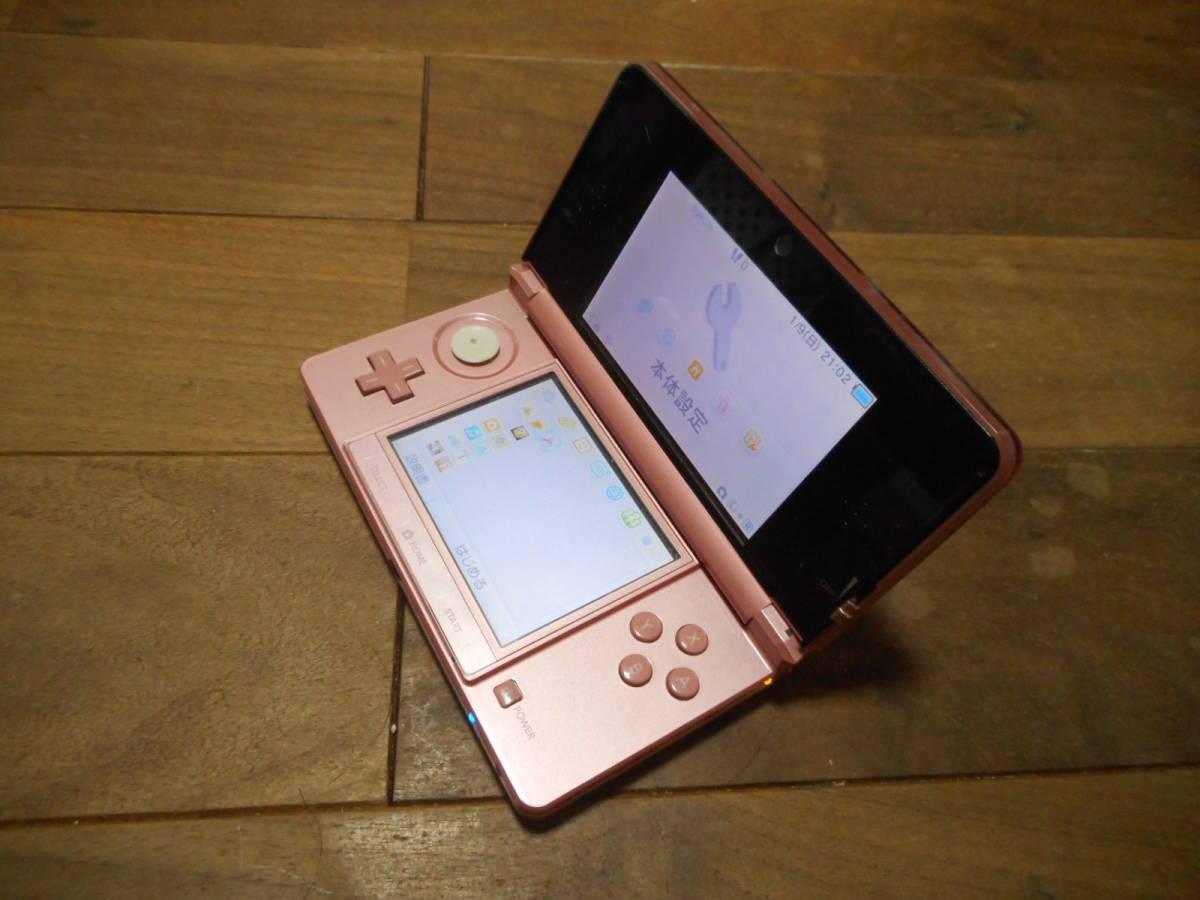 ⑧【送料無料】完動品3DS本体ミスティピンクVer11.6.0-39J【動作確認済み1円スタート】