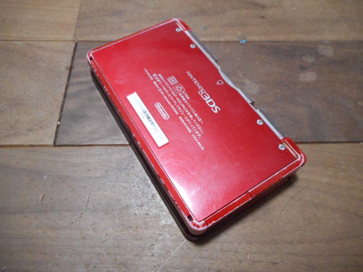⑬【送料無料】完動品3DS本体フレアレッドVer11.0.0-33J【動作確認済み1円スタート】_画像3
