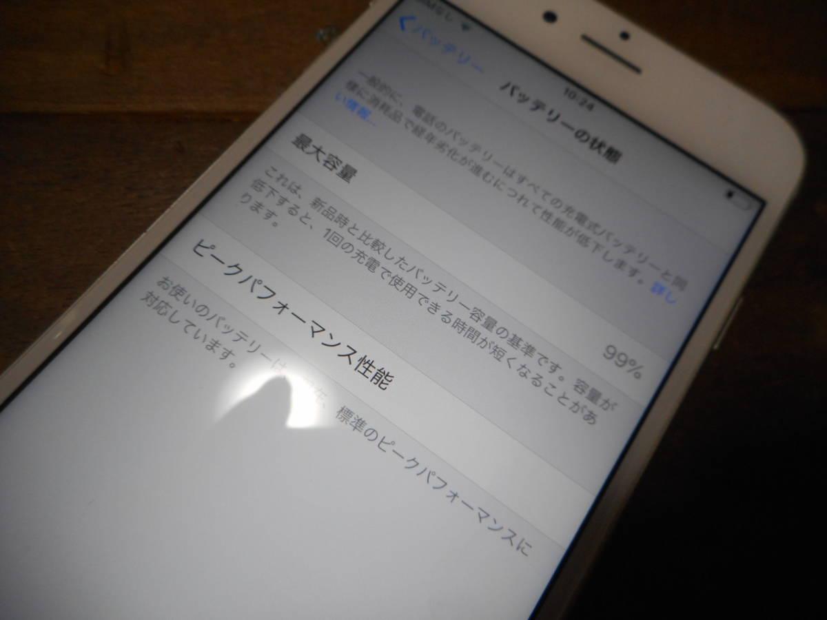 ①【送料無料】完動品液晶綺麗iPhone6s本体16GBシルバーSoftbank白ロム判定〇【動作確認済み1円スタート】_画像3