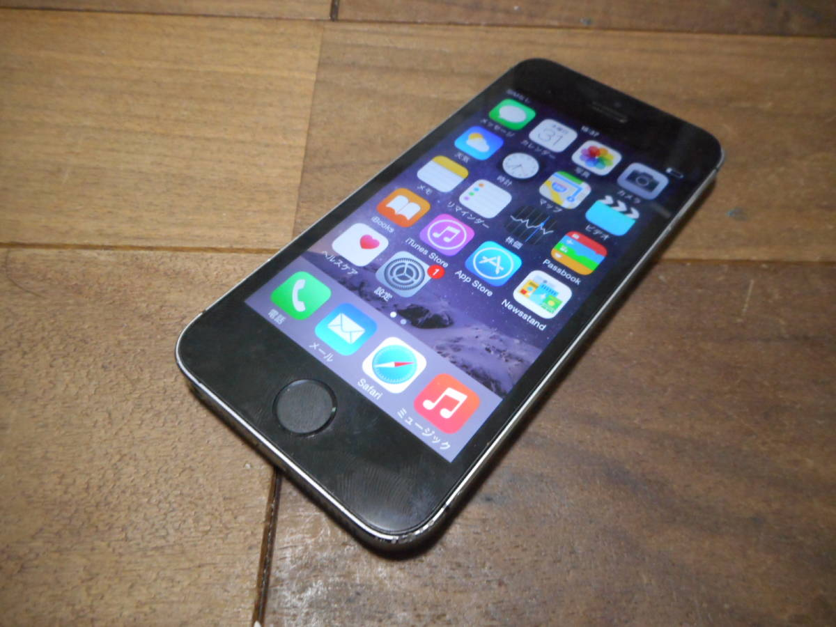 ①【送料無料】完動品iPhone5s本体64GBグレイSoftbank白ロム判定〇【動作確認済み1円スタート】
