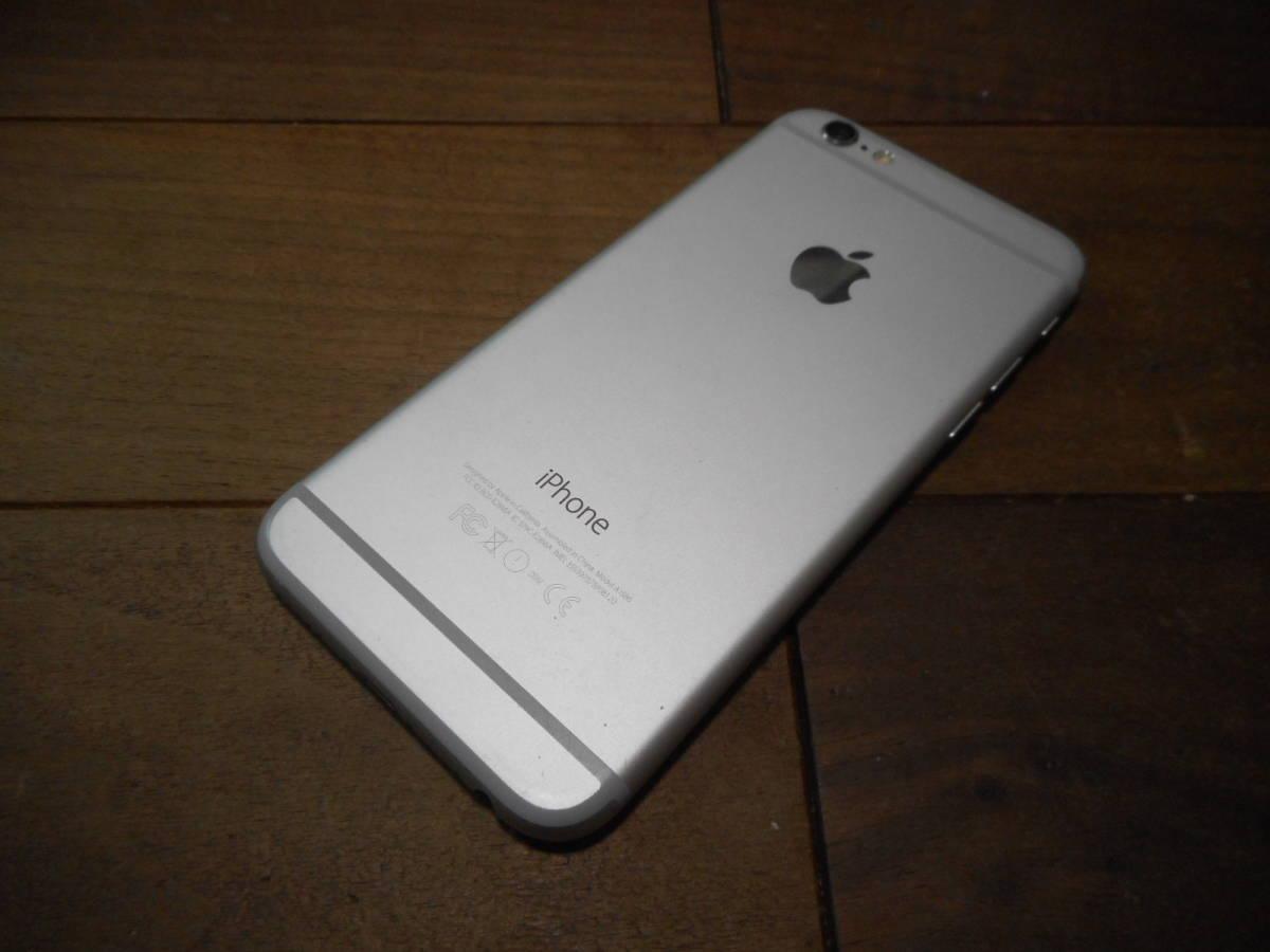 ②【送料無料】完動品液晶綺麗iPhone6本体16GBシルバーDOCOMO白ロム判定〇【動作確認済み1円スタート】_画像4