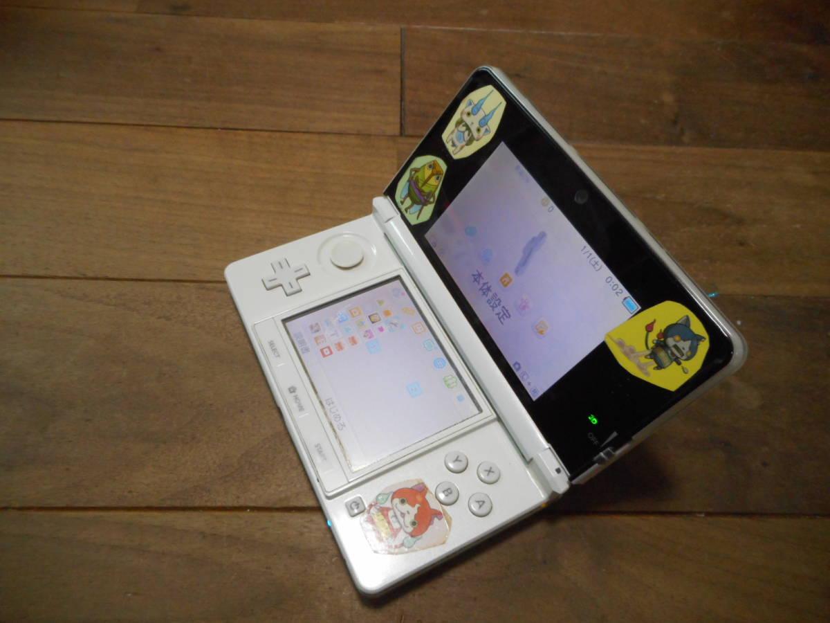 ⑤【送料無料】完動品3DS本体アイスホワイトVer10.3.0-28J【動作確認済み1円スタート】