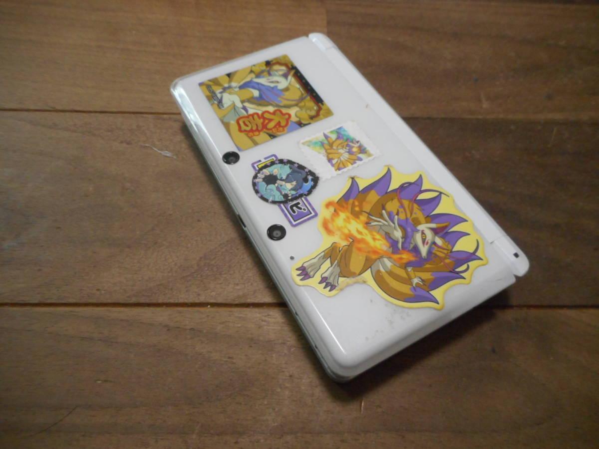 ⑤【送料無料】完動品3DS本体アイスホワイトVer10.3.0-28J【動作確認済み1円スタート】_画像2