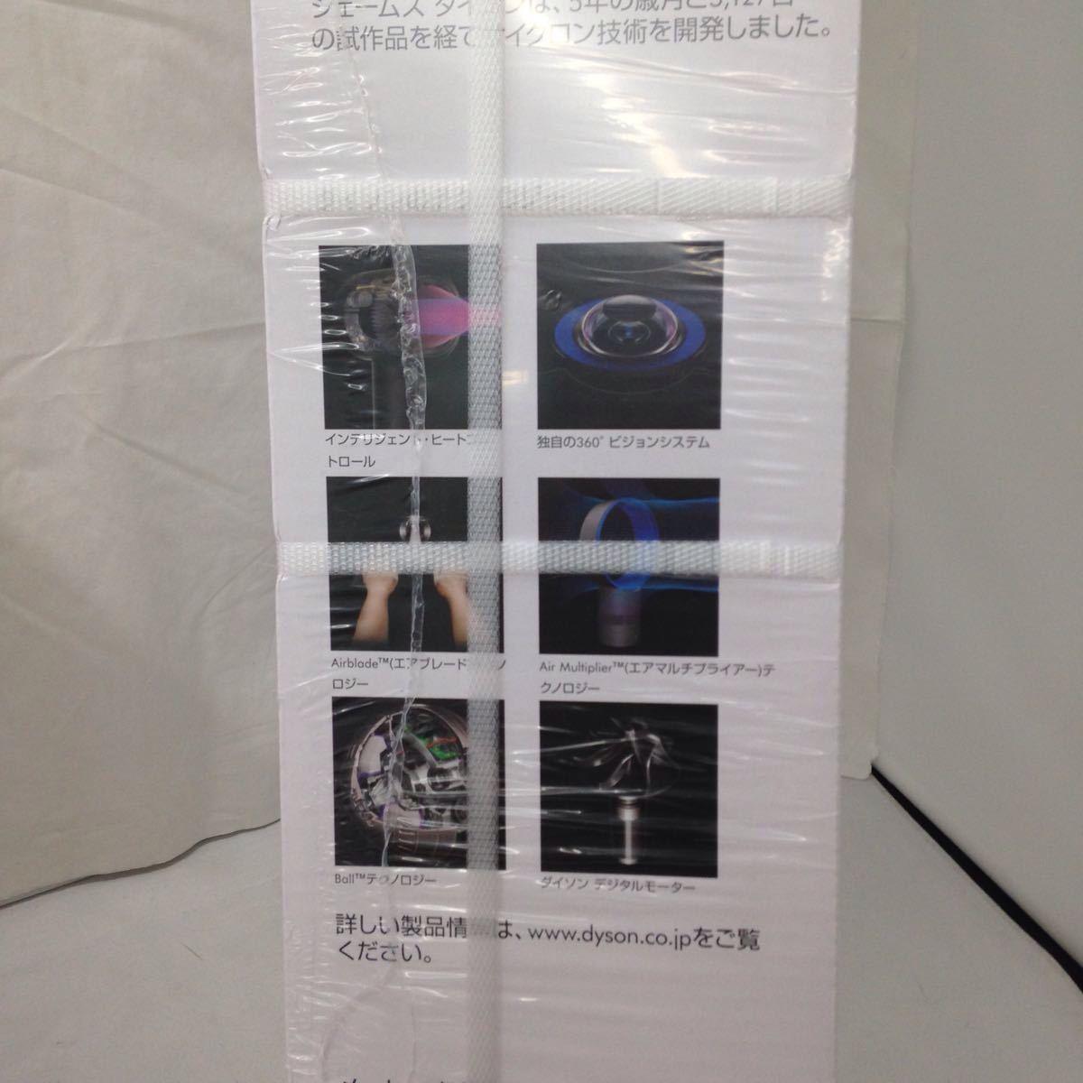 【新品】dyson ダイソン sv11 コードレスクリーナー v7fluffy_画像3