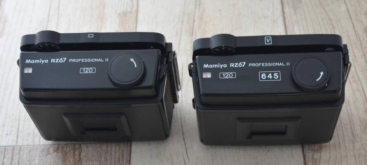 マミヤRZ67用 120マガジン+120(6x4,5)マガジン_画像5