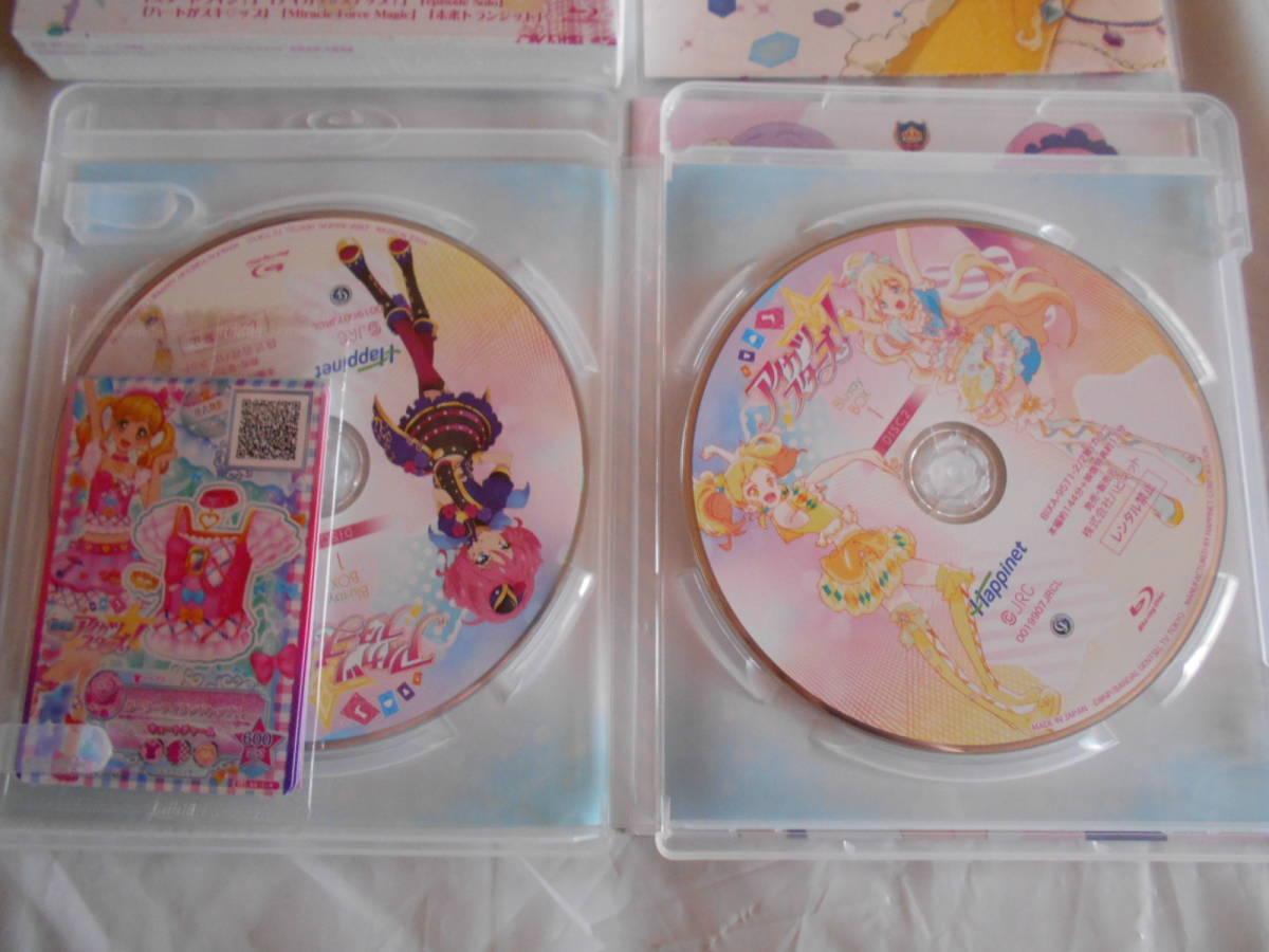 (Blu-ray)アイカツスターズ! Blu-ray BOX 1_画像3