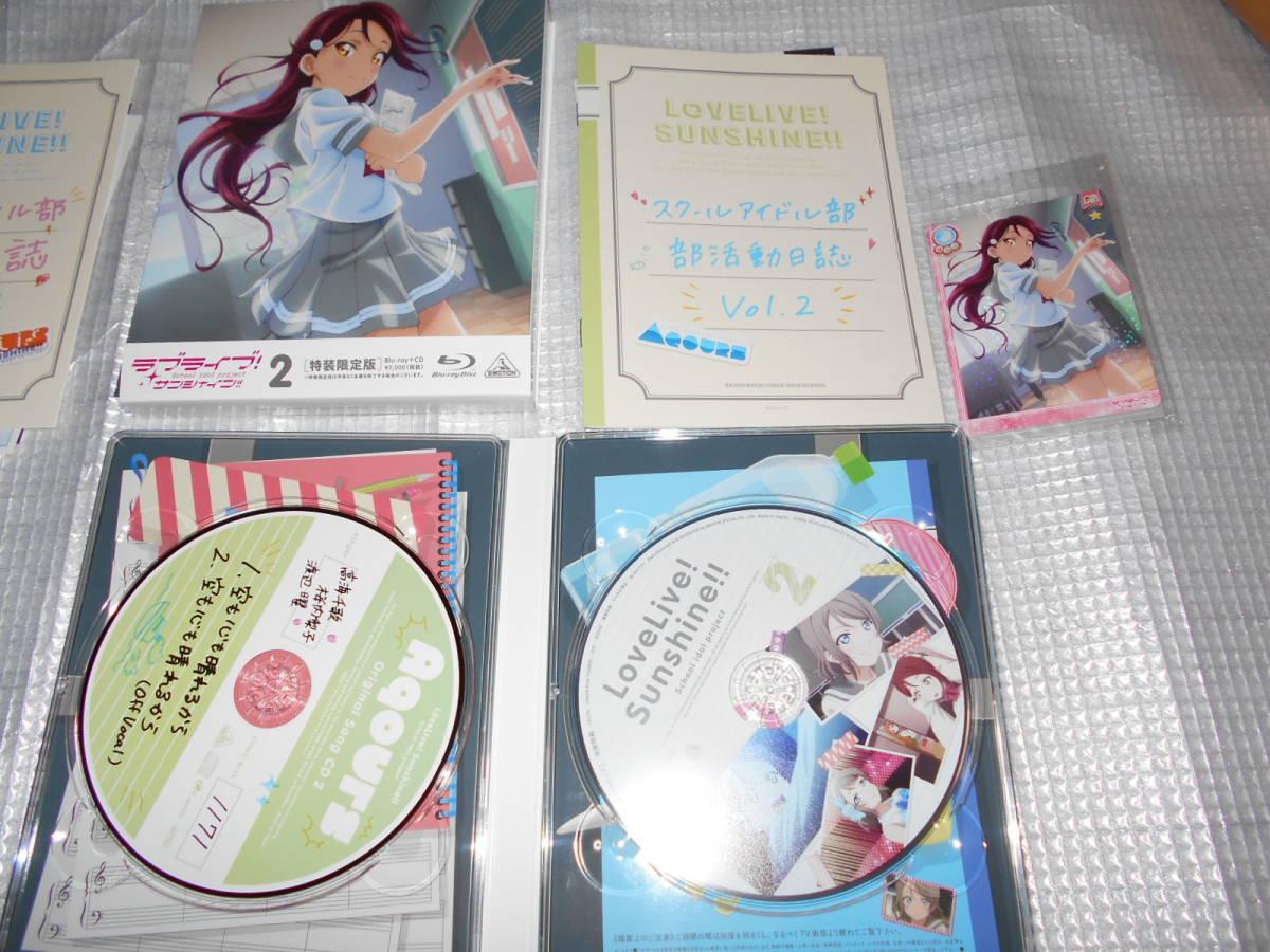 (Blu-ray)ラブライブ!サンシャイン!! 特装限定版 全7巻セット_画像3