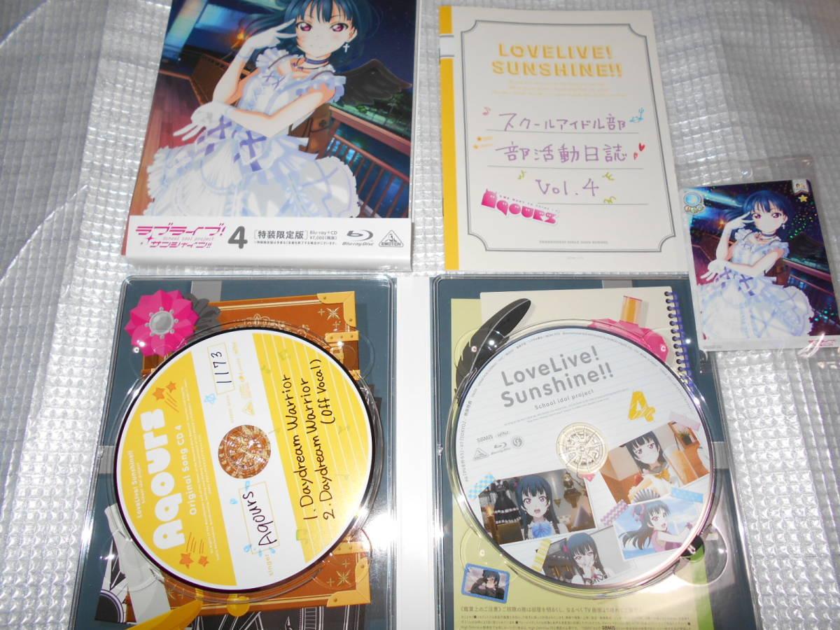 (Blu-ray)ラブライブ!サンシャイン!! 特装限定版 全7巻セット_画像5
