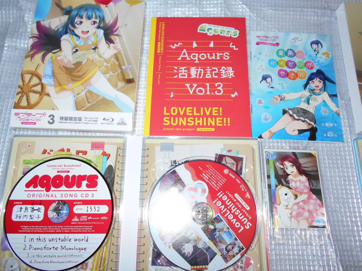 (Blu-ray)ラブライブ!サンシャイン!! 2nd Season 特装限定版 全7巻セット(TSUTAYA全巻購入特典BOX付き)_画像4