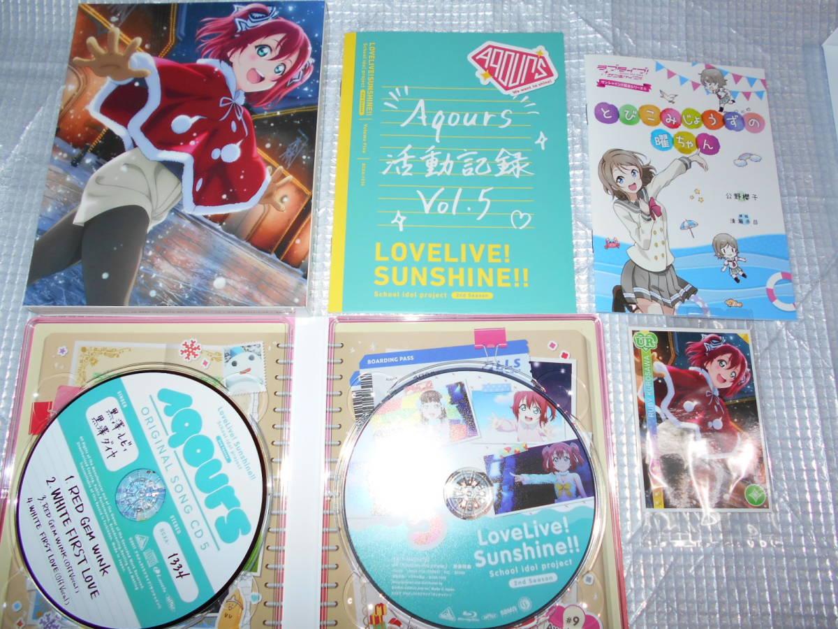 (Blu-ray)ラブライブ!サンシャイン!! 2nd Season 特装限定版 全7巻セット(TSUTAYA全巻購入特典BOX付き)_画像6