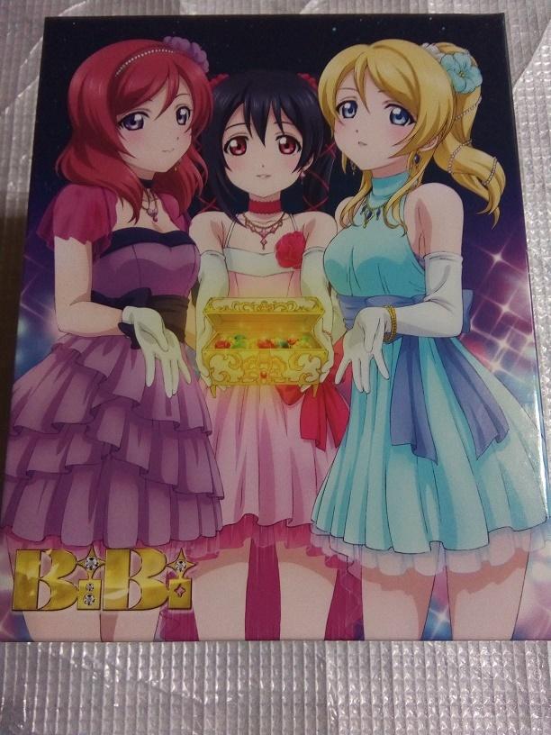 (Blu-ray)ラブライブ! 初回限定版 全7巻セット(アニメイト全巻購入特典 収納BOX付き)_画像9