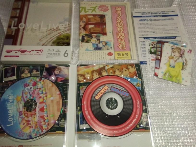 (Blu-ray)ラブライブ! 2nd Season 特装限定版 全7巻セット(とらのあな全巻購入特典 収納BOX付き)_画像7