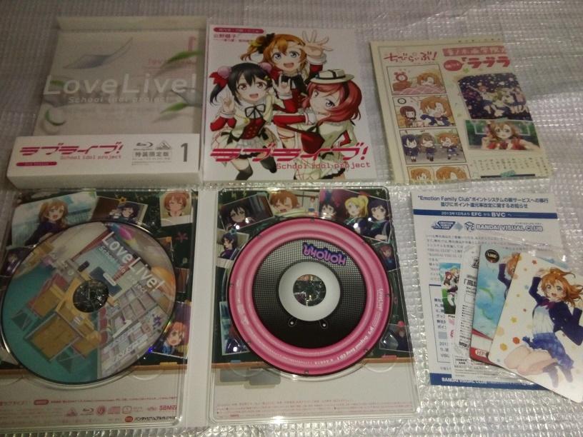 (Blu-ray)ラブライブ! 2nd Season 特装限定版 全7巻セット(とらのあな全巻購入特典 収納BOX付き)_画像2