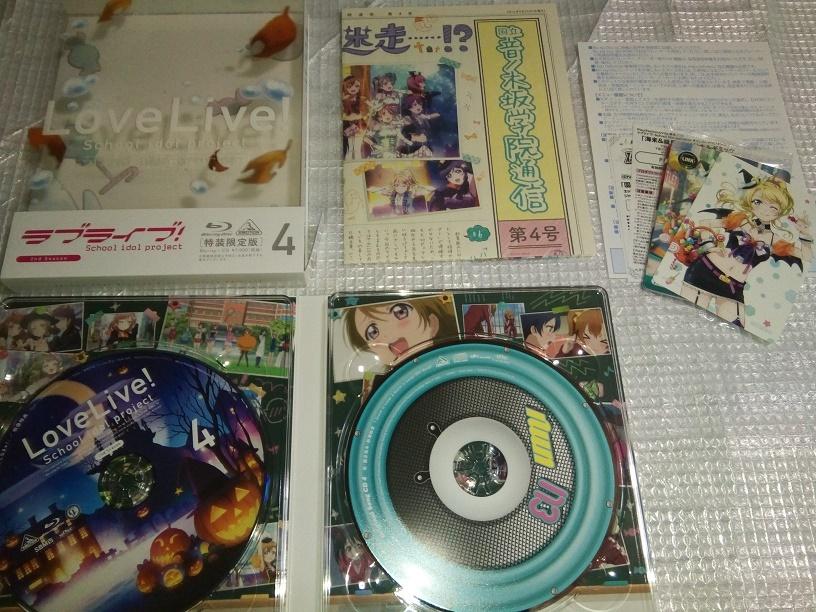 (Blu-ray)ラブライブ! 2nd Season 特装限定版 全7巻セット(とらのあな全巻購入特典 収納BOX付き)_画像5