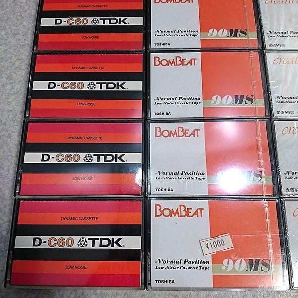 未開封27点 中古8点 カセットテープ 東芝BOMBEAT 90MS CREATIVE LN90 TDK D-C60 BON C-90 RIVERtone A-III 90 SESSION'60_画像3