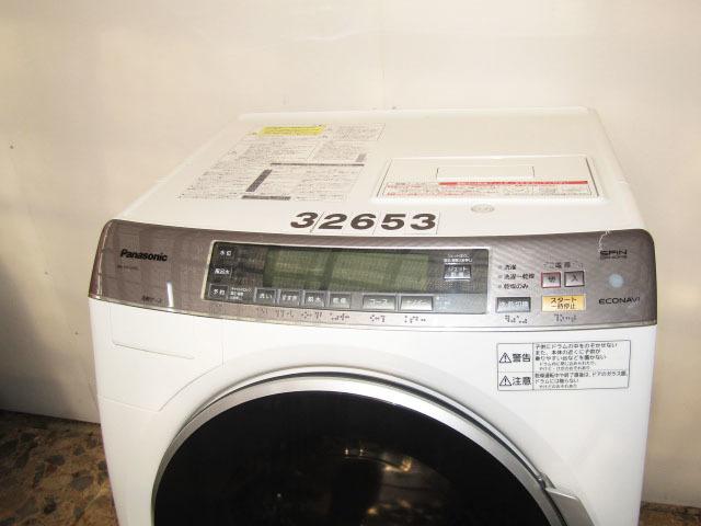 Y-32653★送料無料★パナソニック、ドラム内に風を出す浸透ジェットシャワー、洗濯乾燥機、9K NA-VX7200_画像3