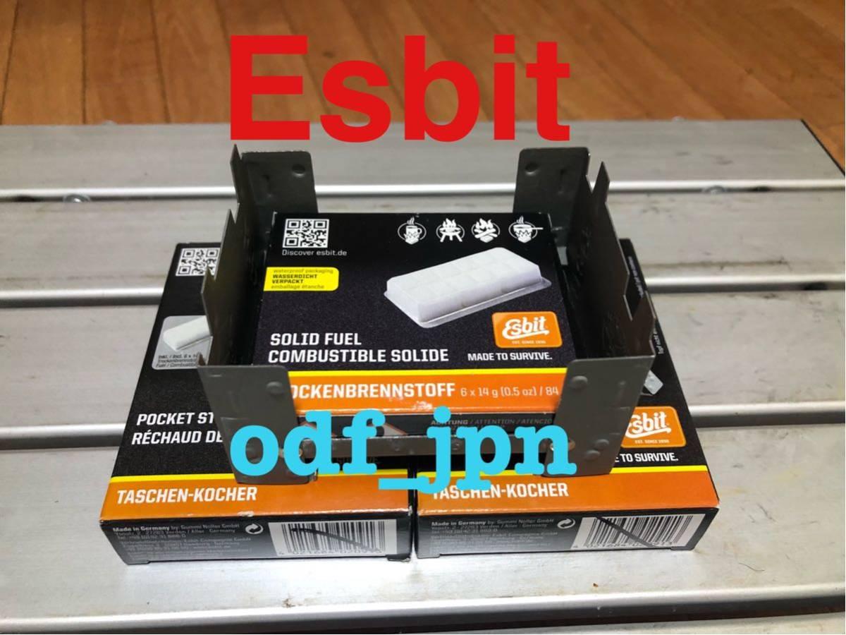 エスビット ミリタリー ストーブ ポケット ストーブ Esbit 送料安_画像2