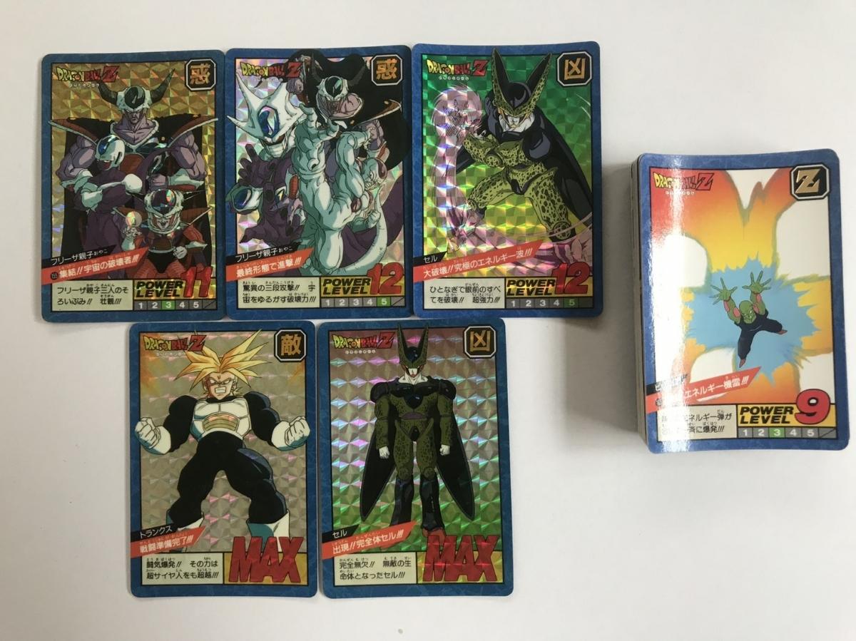 ドラゴンボールカードダス スーパーバトル 4弾 キラ5枚とノーマル31枚