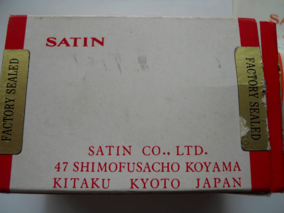 SATINの珍しい電磁力の制動器です。_画像9
