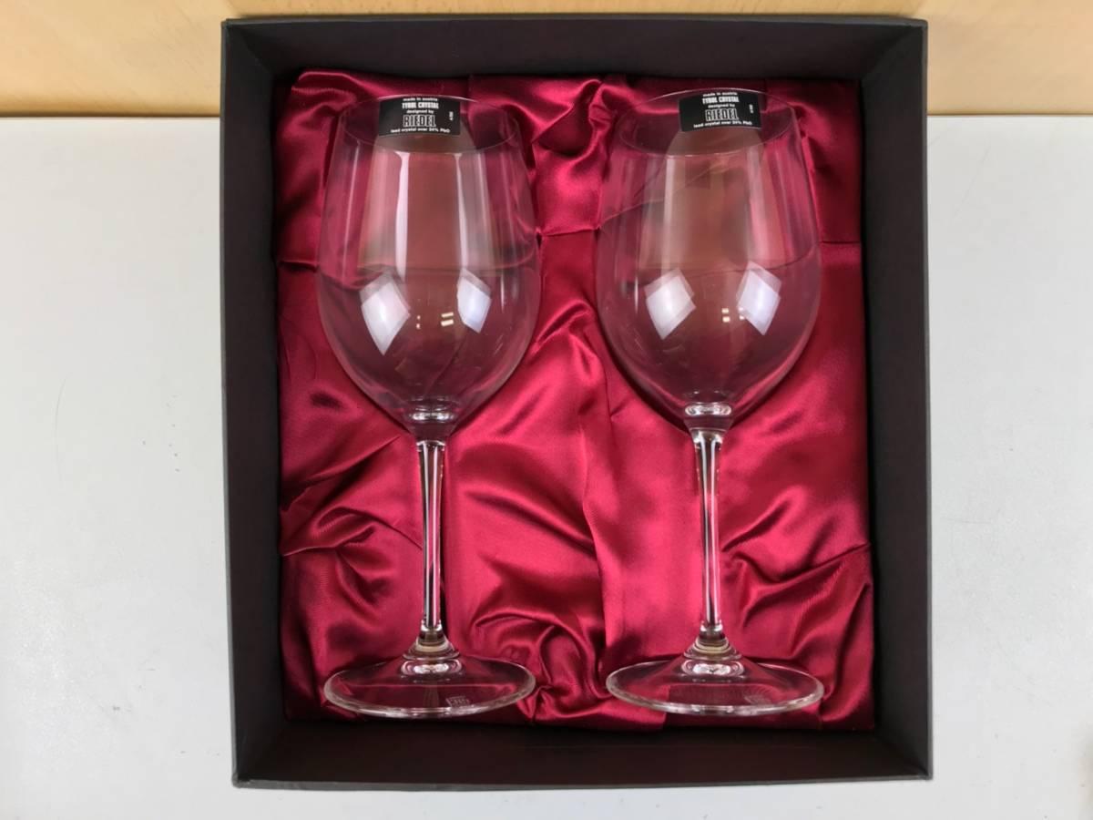 (63)RIEDEL リーデル ワイングラス 2個セット 箱付_画像1