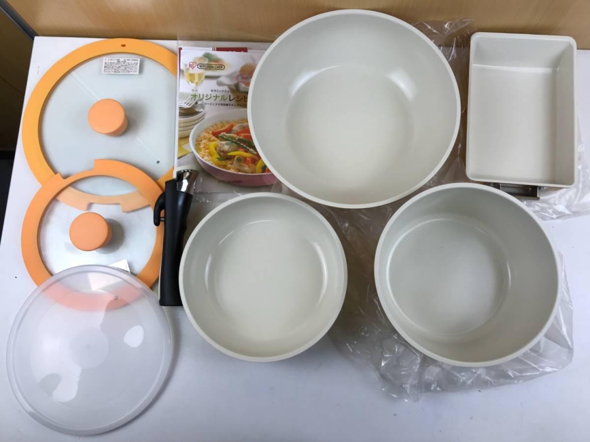 (69) IRIS アイリス セラミック クイックパン 8点セット CQP-SE8JA オレンジ 美品 箱付_画像1