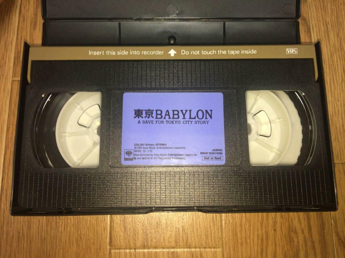 ■VHSビデオ「東京BABYLON (CLAMP)」■_画像4