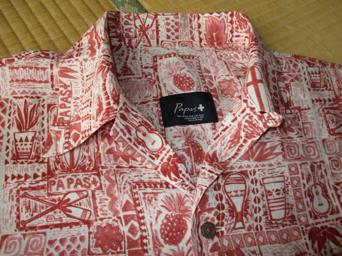美品 パパスプラス 2017年モデル 麻100% アロハシャツ サイズ「L」 日本製 PAPAS+