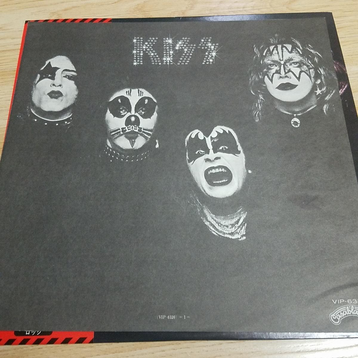 帯 LP 地獄からの使者 キッス KISS ファースト_画像4
