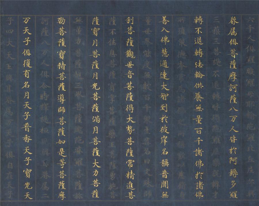 古写経 『妙法蓮華経序品第1 』 時代物 時代珍品 肉筆、真作保証 _画像2