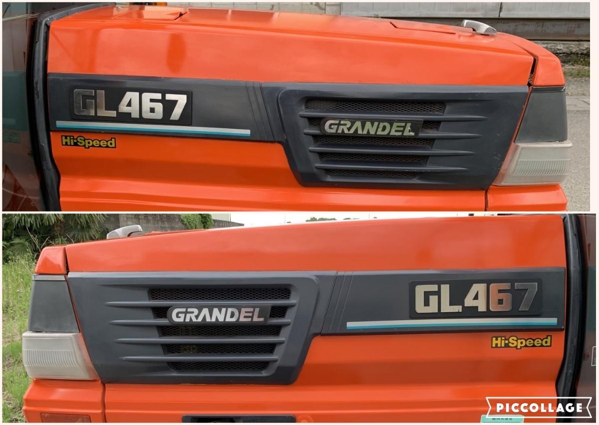 クボタ トラクター GL467  45馬力 812時間 キャビン エアコン パワステ ハイスピード 4WD 程度良_画像7