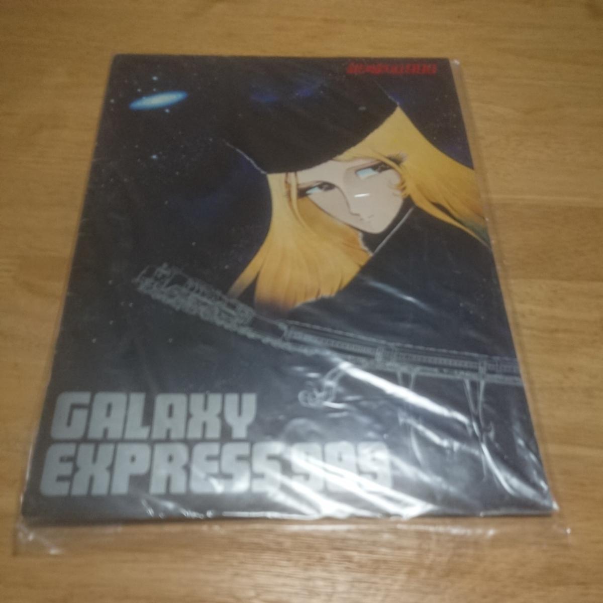 銀河鉄道999 パンフレット サイン_画像2