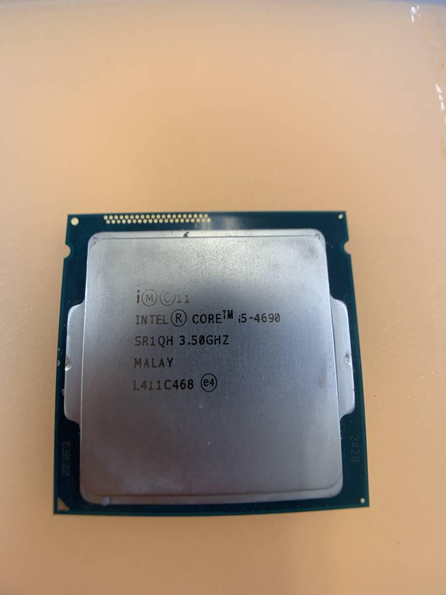 Intel CPU Core-i5-4690 3.50GHz 6Mキャッシュ LGA1150 (Haswell Refresh) 中古作動品