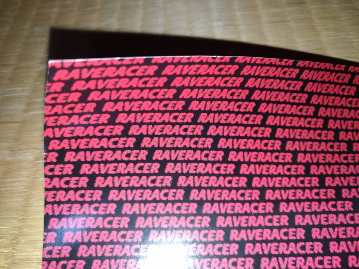 23 レイブレーサー Rave Racer ナムコ アーケード ポスター B1サイズ_画像3