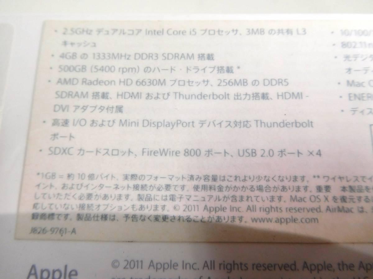 Apple Mac mini マックミニ A1347 2×2GB ジャンク品 AC/取説/箱有 4:12MNO1.2_画像9