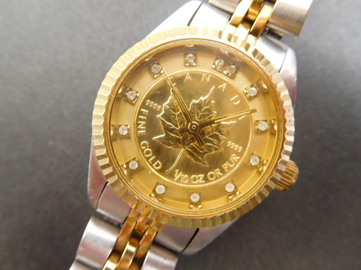 RODANIA ロダニア カナダ メイプルリーフ 金貨 腕時計 10/1OZ FINE GOLD コンビカラー 5:14ABC1.0