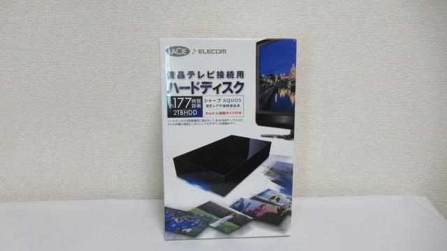☆未使用/未開封 ELECOM エレコム液晶テレビ接続用 ハードディスク 2TB HDD